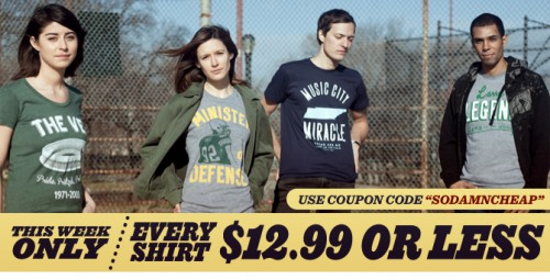 Big Busted Tees Sale
